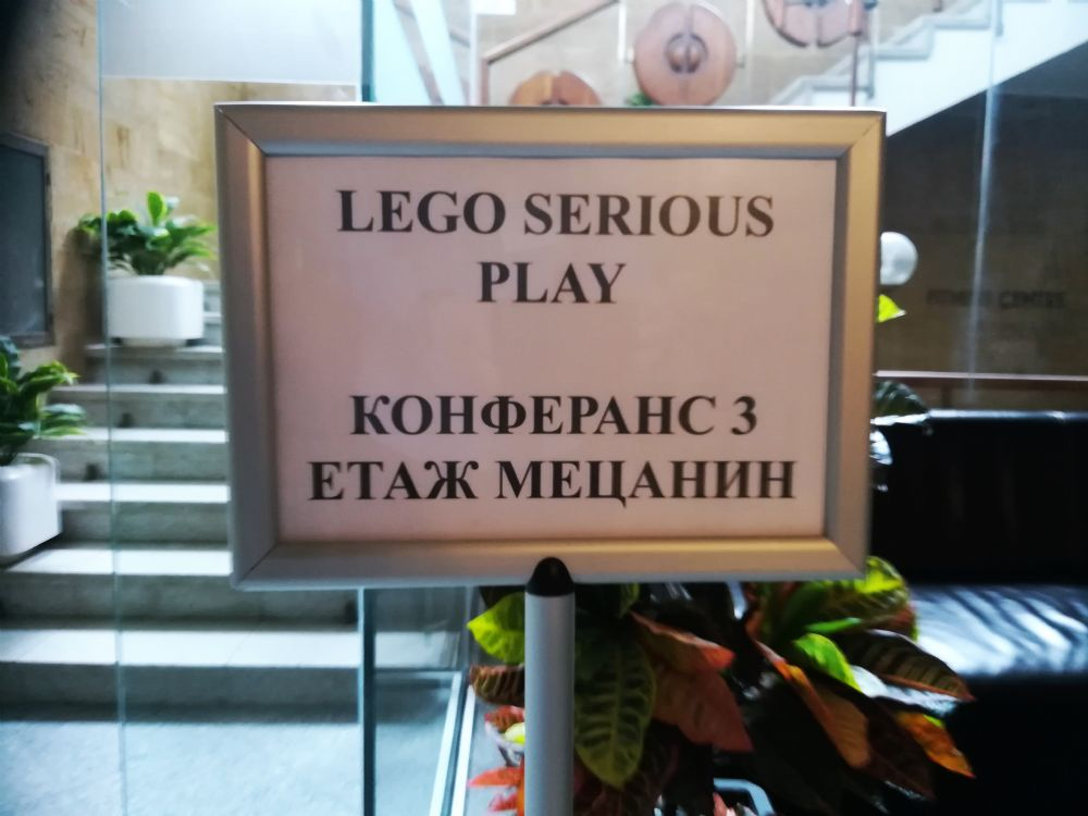 LEGO SERIOUS PLAY Training -  Bulgarije - Sofia - day_2_(11)